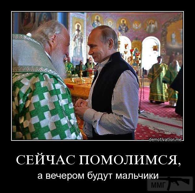 23391 - А в России чудеса!