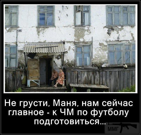 23406 - А в России чудеса!