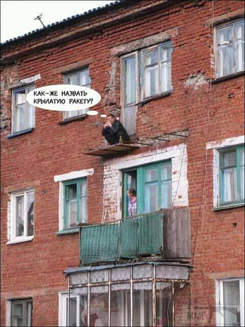 23407 - А в России чудеса!