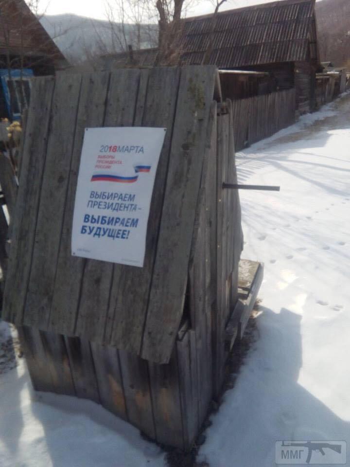 23424 - А в России чудеса!