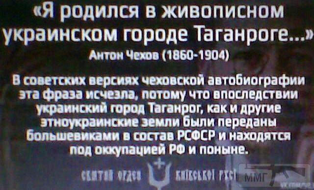 23448 - А в России чудеса!