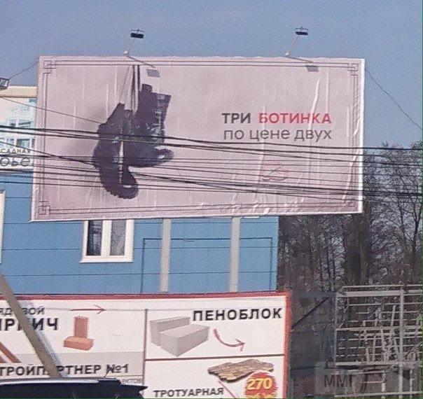 23449 - А в России чудеса!