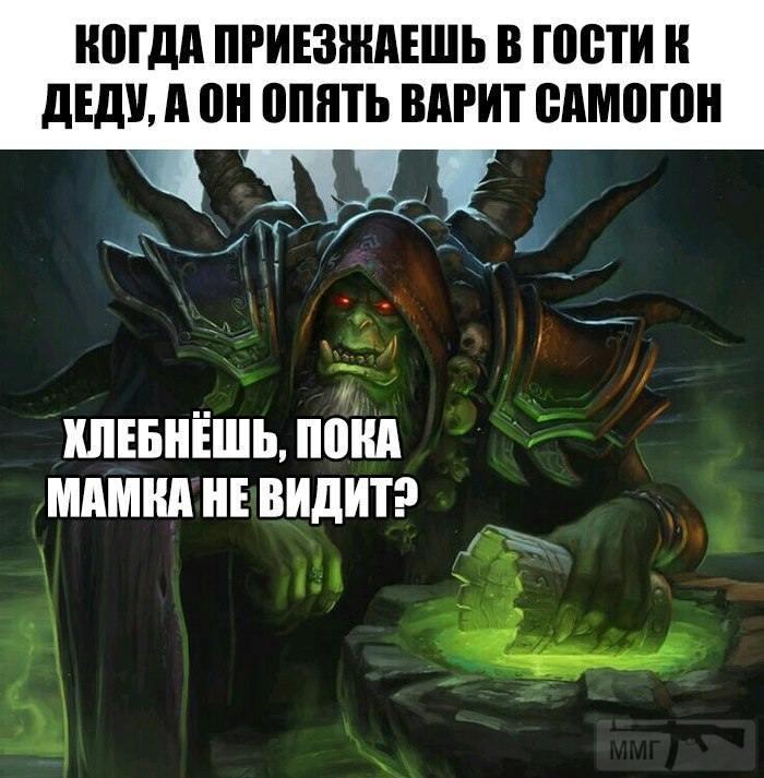 23452 - Пить или не пить? - пятничная алкогольная тема )))