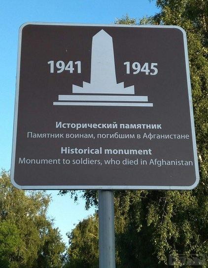 23455 - А в России чудеса!