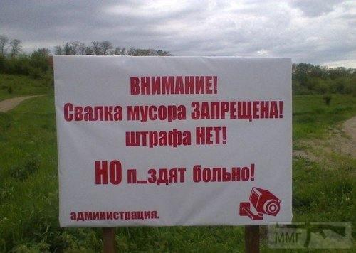 23456 - А в России чудеса!