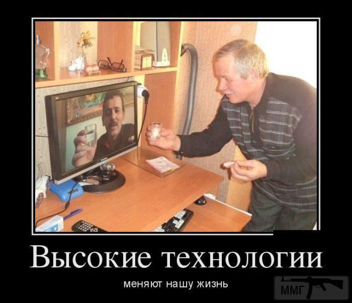 23462 - А в России чудеса!