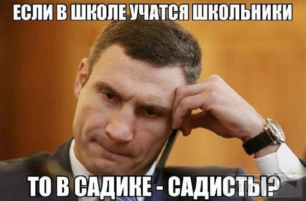 23469 - Украина - реалии!!!!!!!!