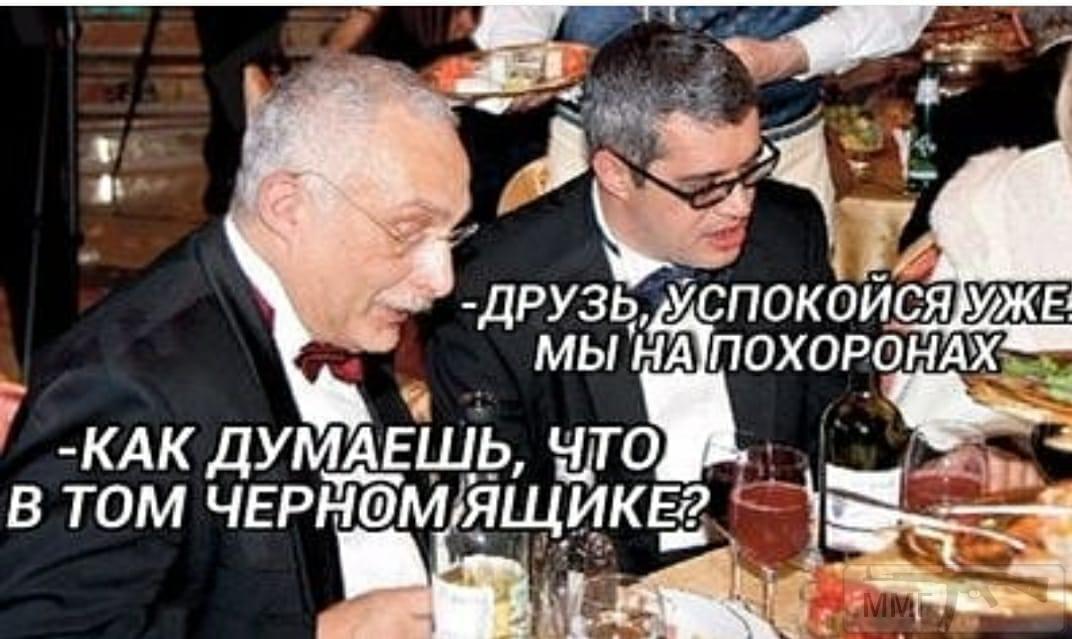23471 - А в России чудеса!