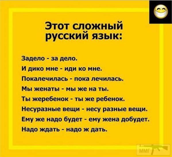 23472 - А в России чудеса!