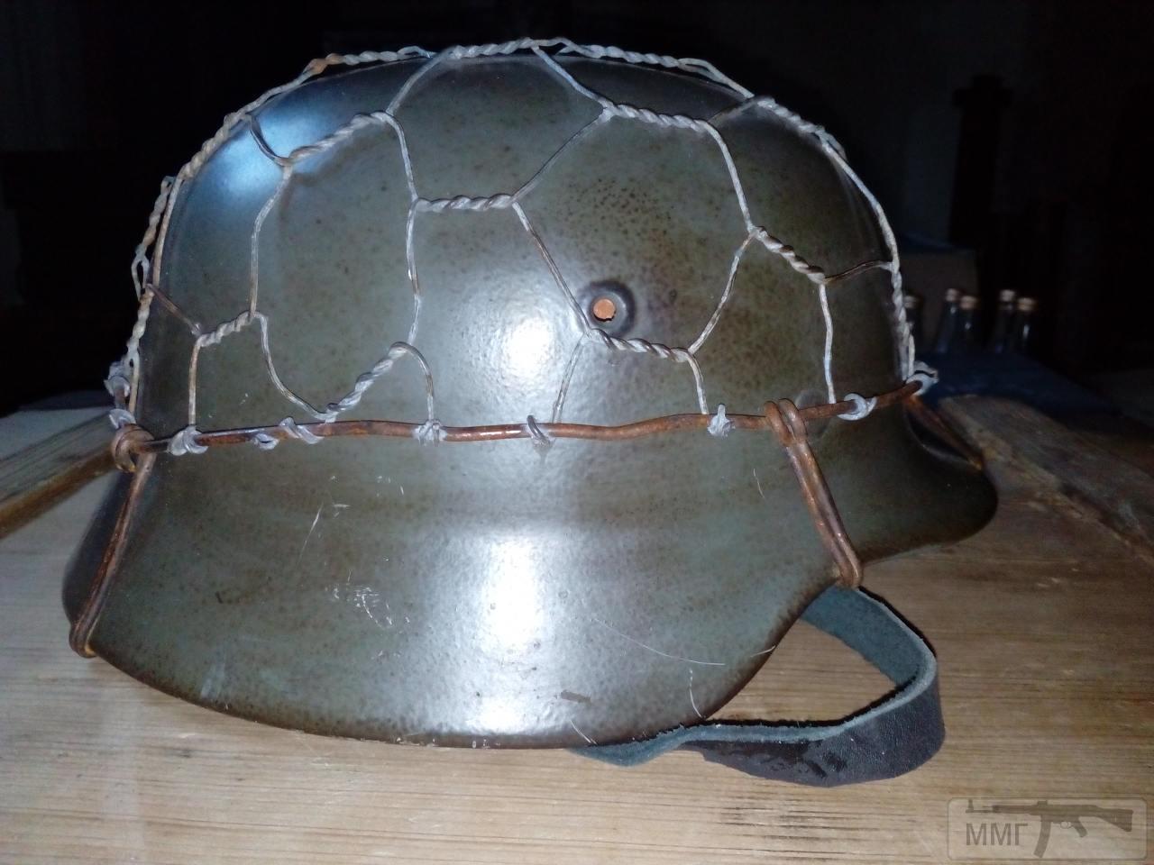 23473 - Шлем