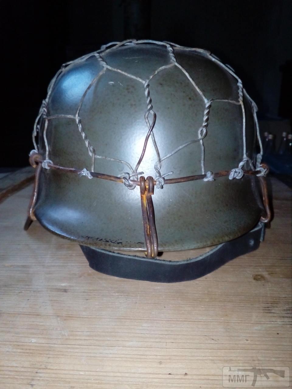 23474 - Шлем