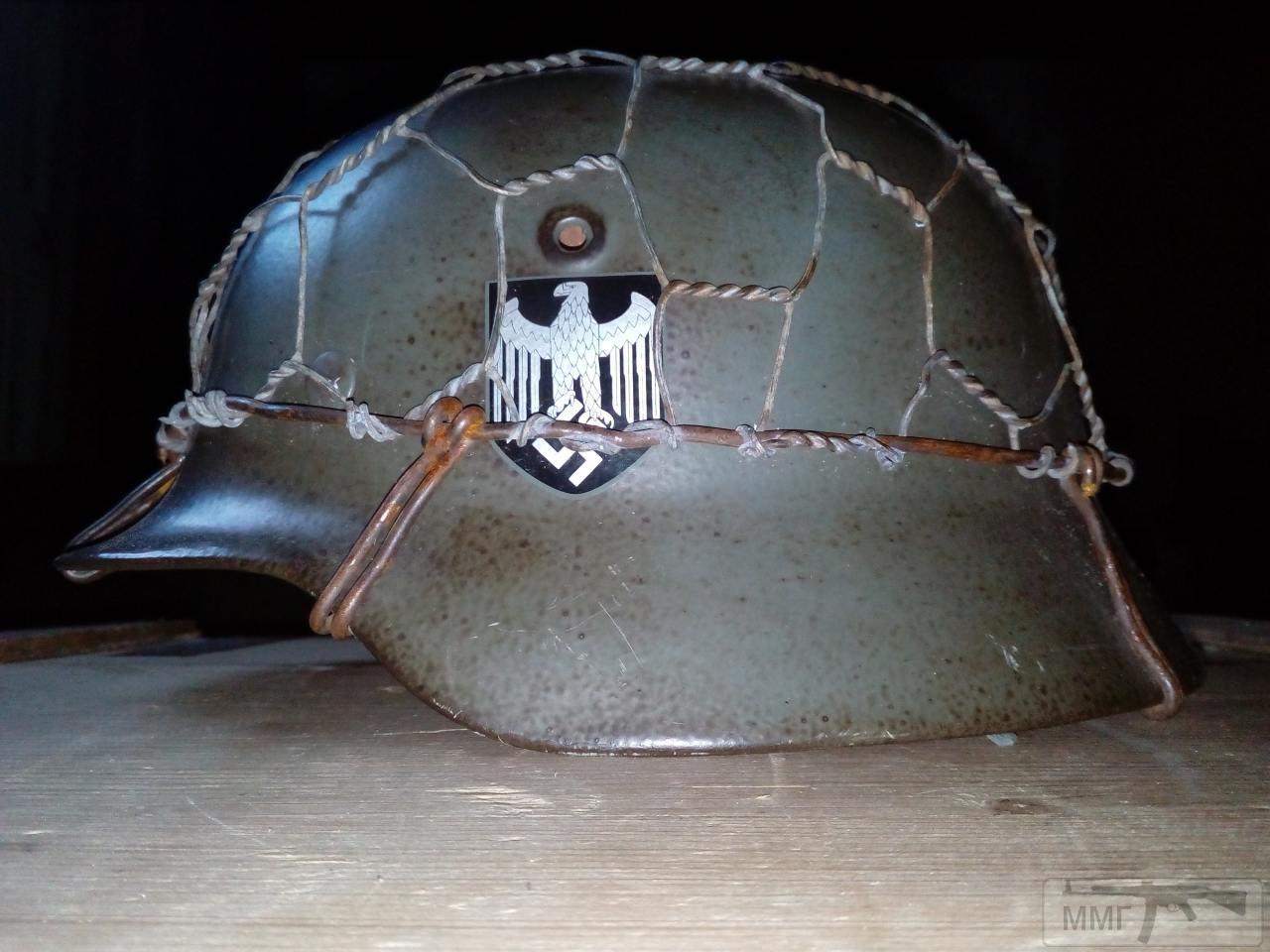 23475 - Шлем