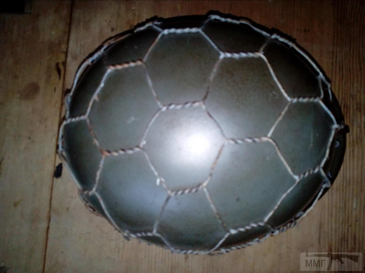 23476 - Шлем