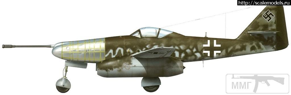23482 - Luftwaffe-46