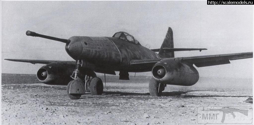 23483 - Luftwaffe-46