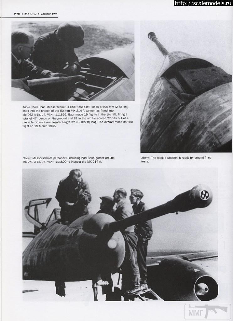 23484 - Luftwaffe-46