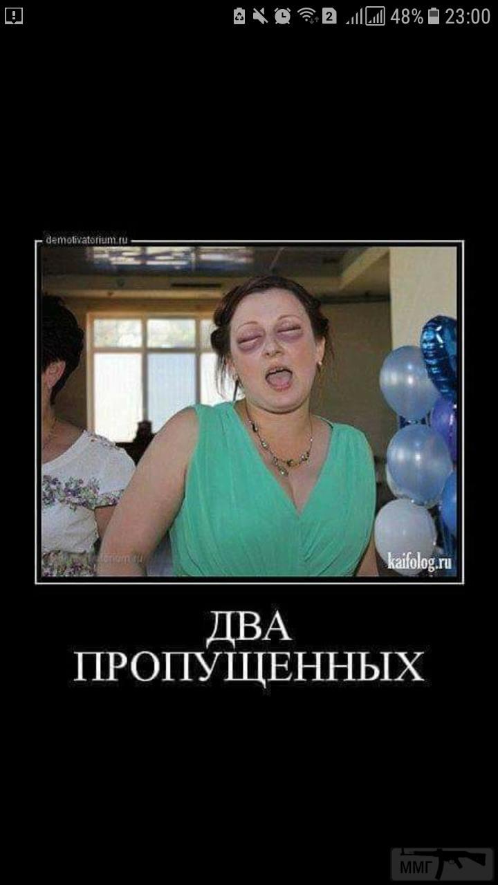 23502 - Украина - реалии!!!!!!!!