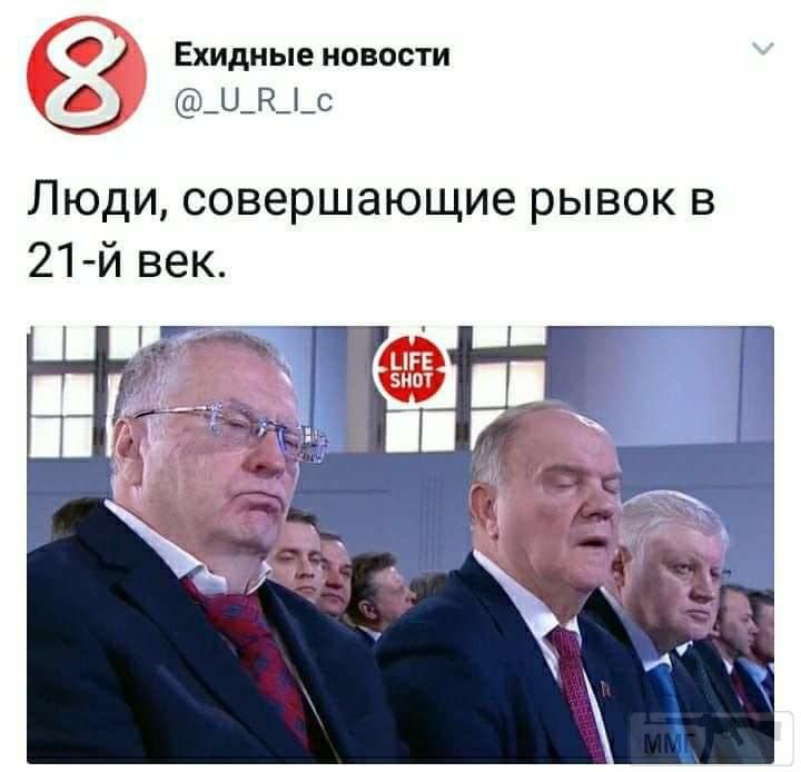 23504 - А в России чудеса!