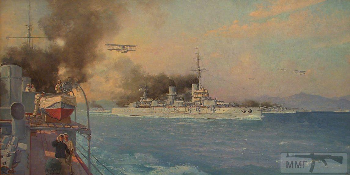 23514 - Паровой флот Российской Империи