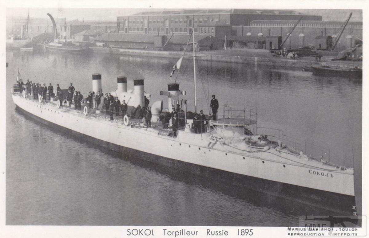 23515 - Паровой флот Российской Империи
