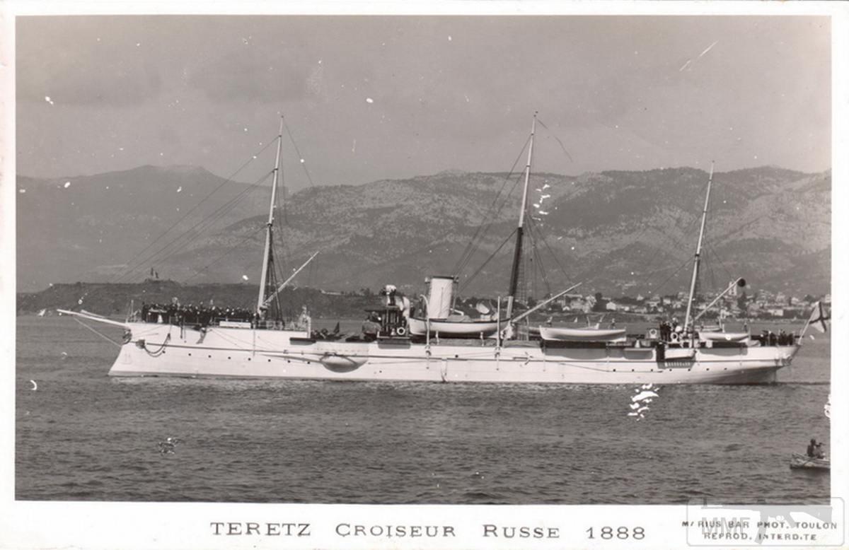 23516 - Паровой флот Российской Империи