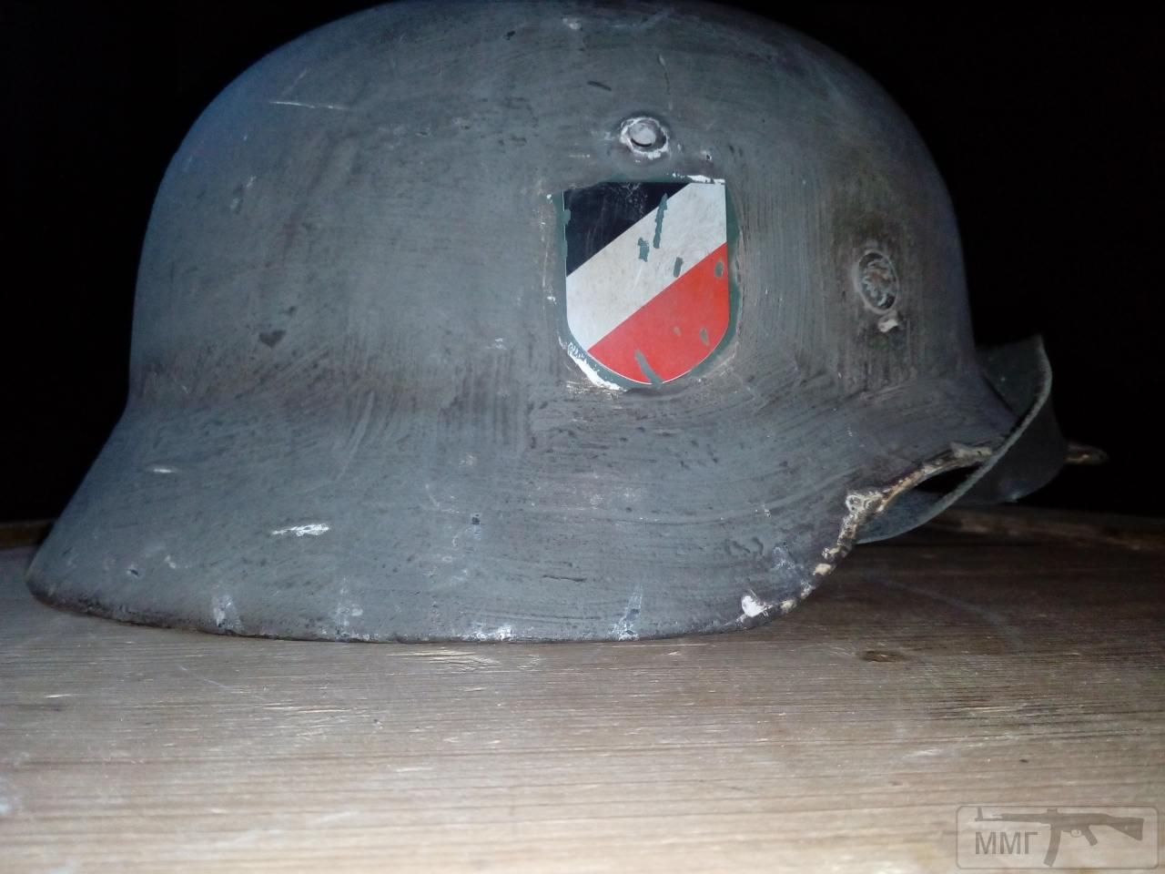 23546 - Шлем
