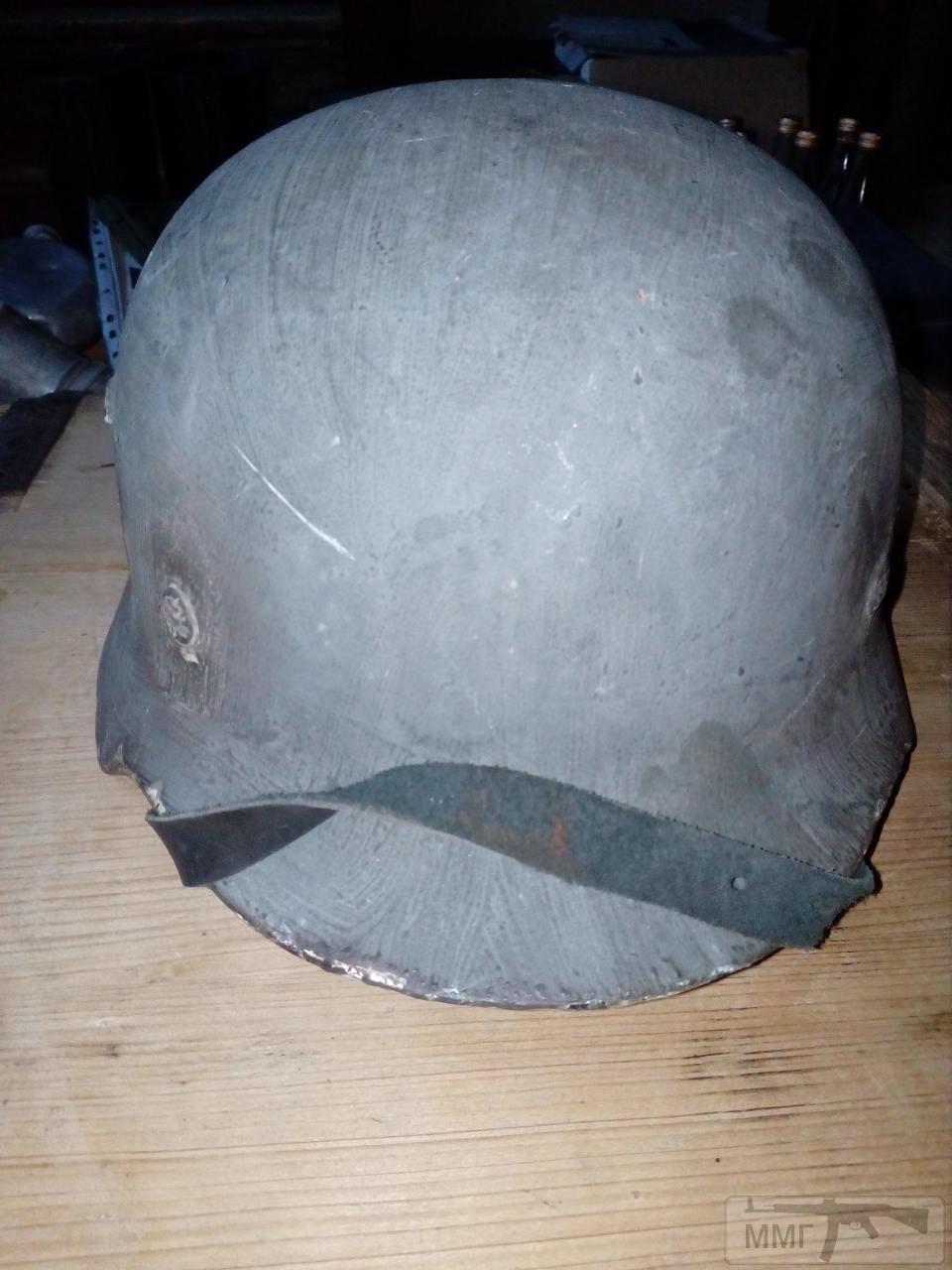 23547 - Шлем