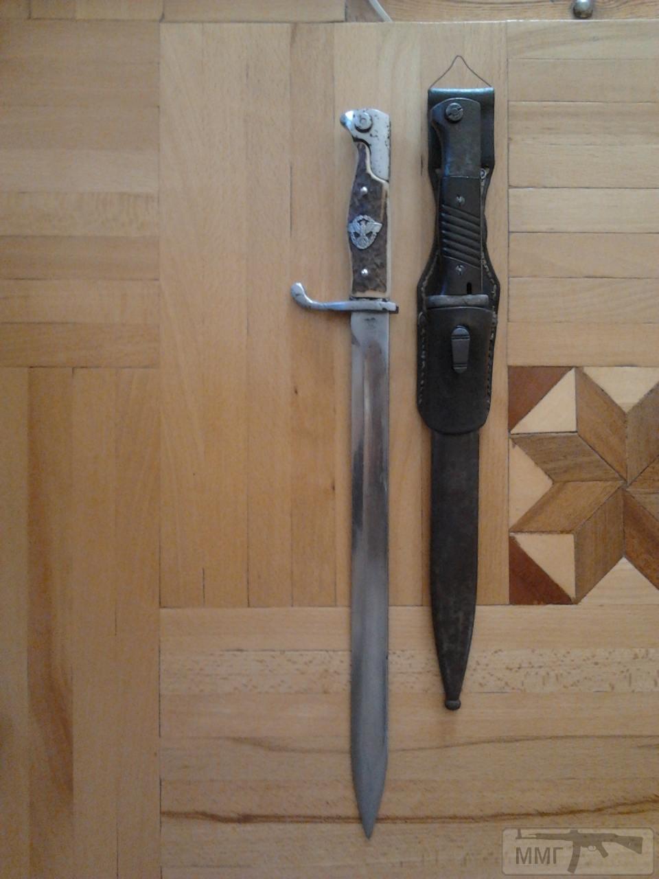 23569 - реплики ножей