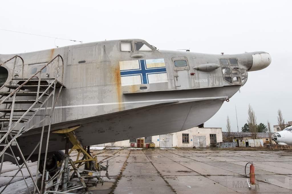 2358 - Морская Авиация ВМС ВС Украины