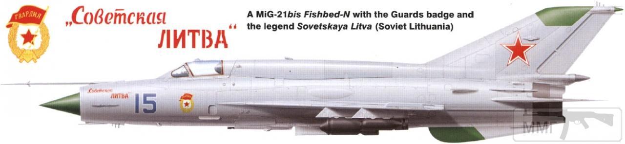 23588 - Последние МиГ-21