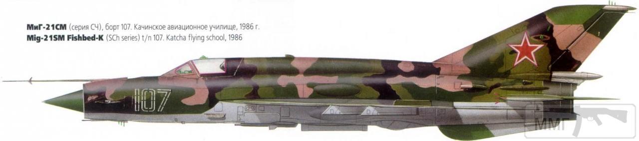 23589 - Последние МиГ-21