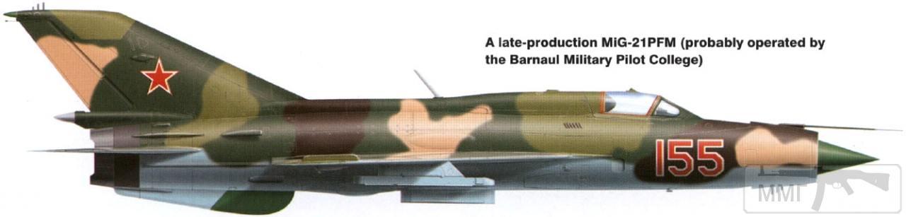 23590 - Последние МиГ-21