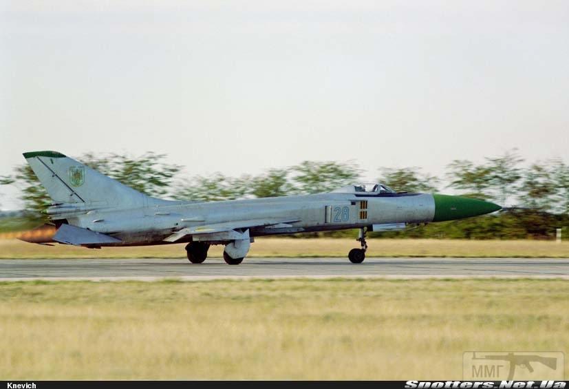 23593 - Воздушные Силы Вооруженных Сил Украины