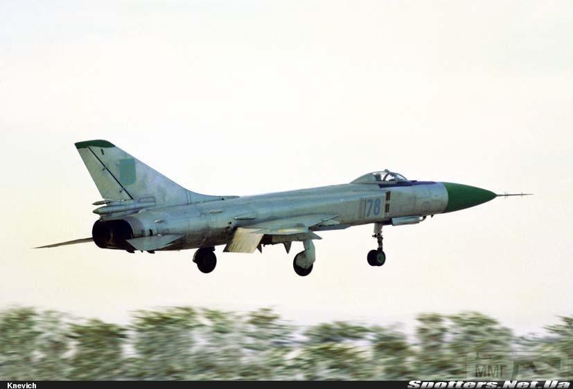 23594 - Воздушные Силы Вооруженных Сил Украины