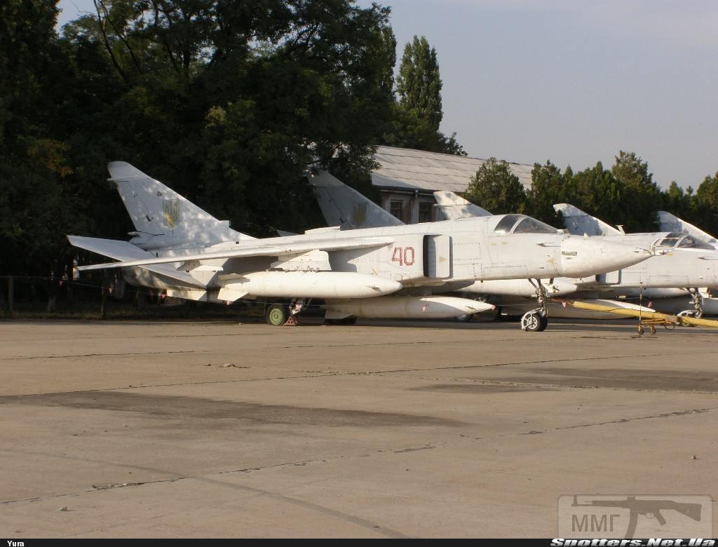 23596 - Воздушные Силы Вооруженных Сил Украины