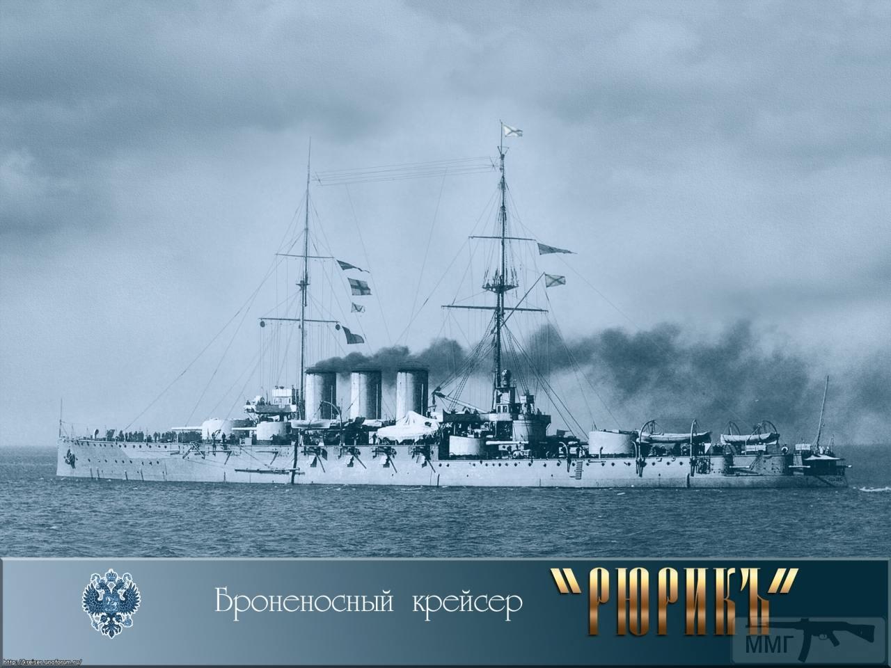 23597 - Паровой флот Российской Империи