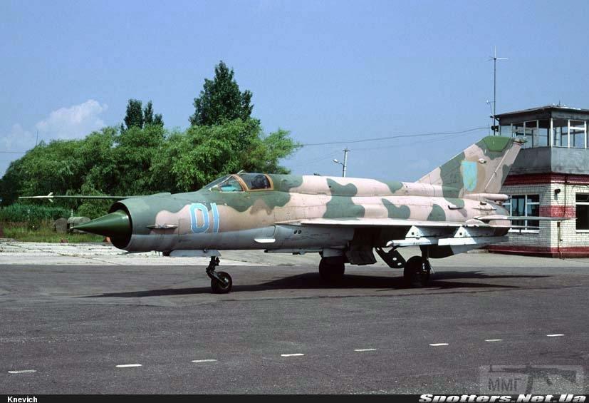 23602 - Воздушные Силы Вооруженных Сил Украины