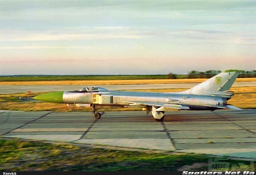 23603 - Воздушные Силы Вооруженных Сил Украины