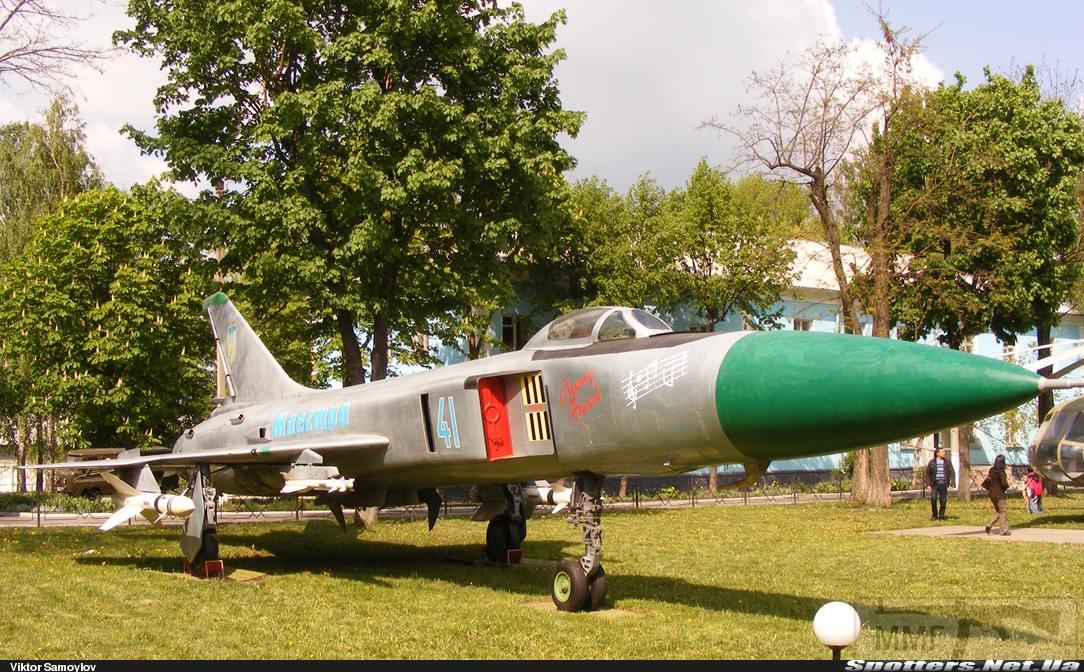 23604 - Воздушные Силы Вооруженных Сил Украины