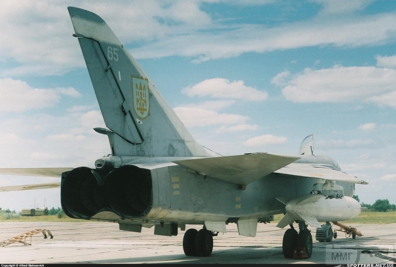 23606 - Воздушные Силы Вооруженных Сил Украины