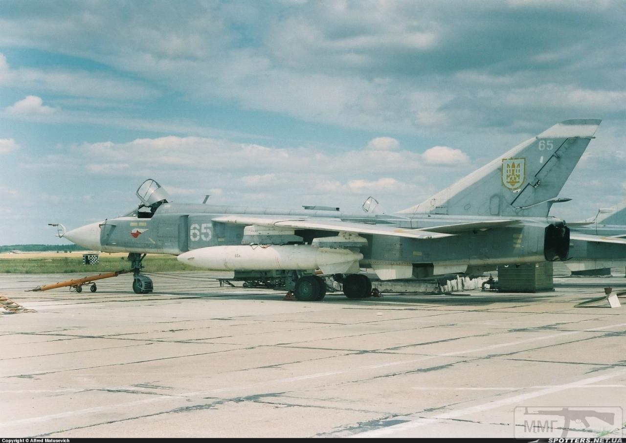 23608 - Воздушные Силы Вооруженных Сил Украины