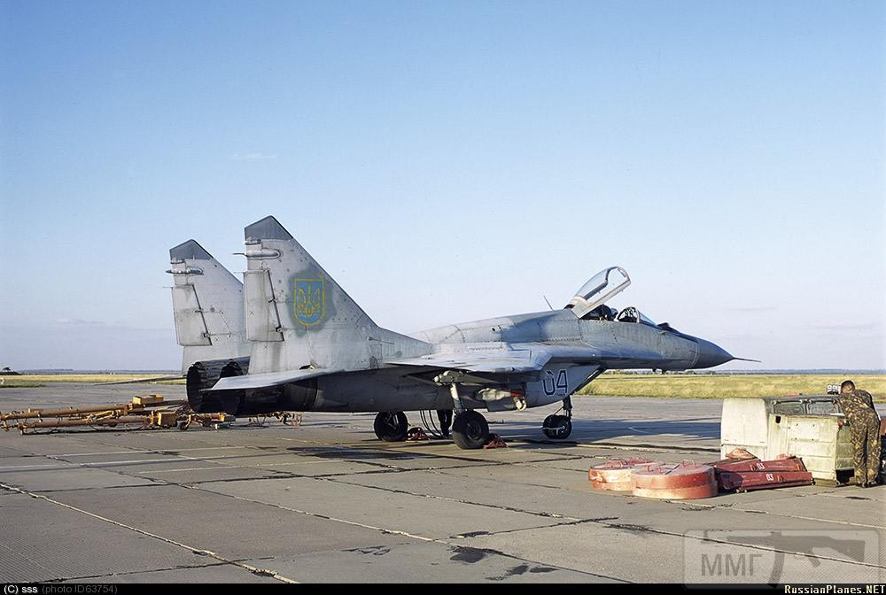 23611 - Воздушные Силы Вооруженных Сил Украины