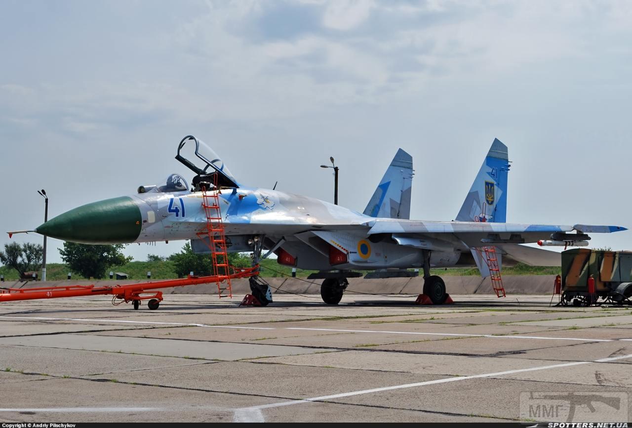 23612 - Воздушные Силы Вооруженных Сил Украины