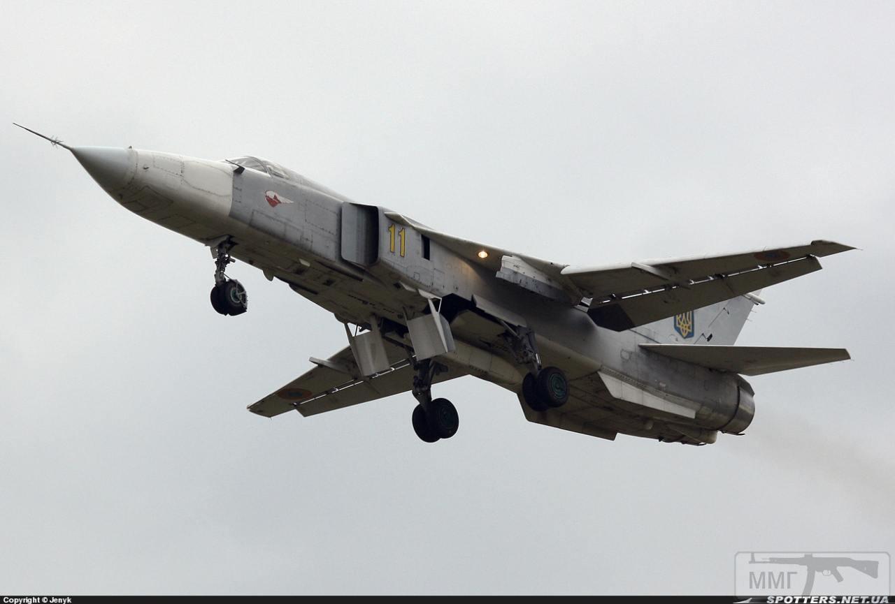 23614 - Воздушные Силы Вооруженных Сил Украины