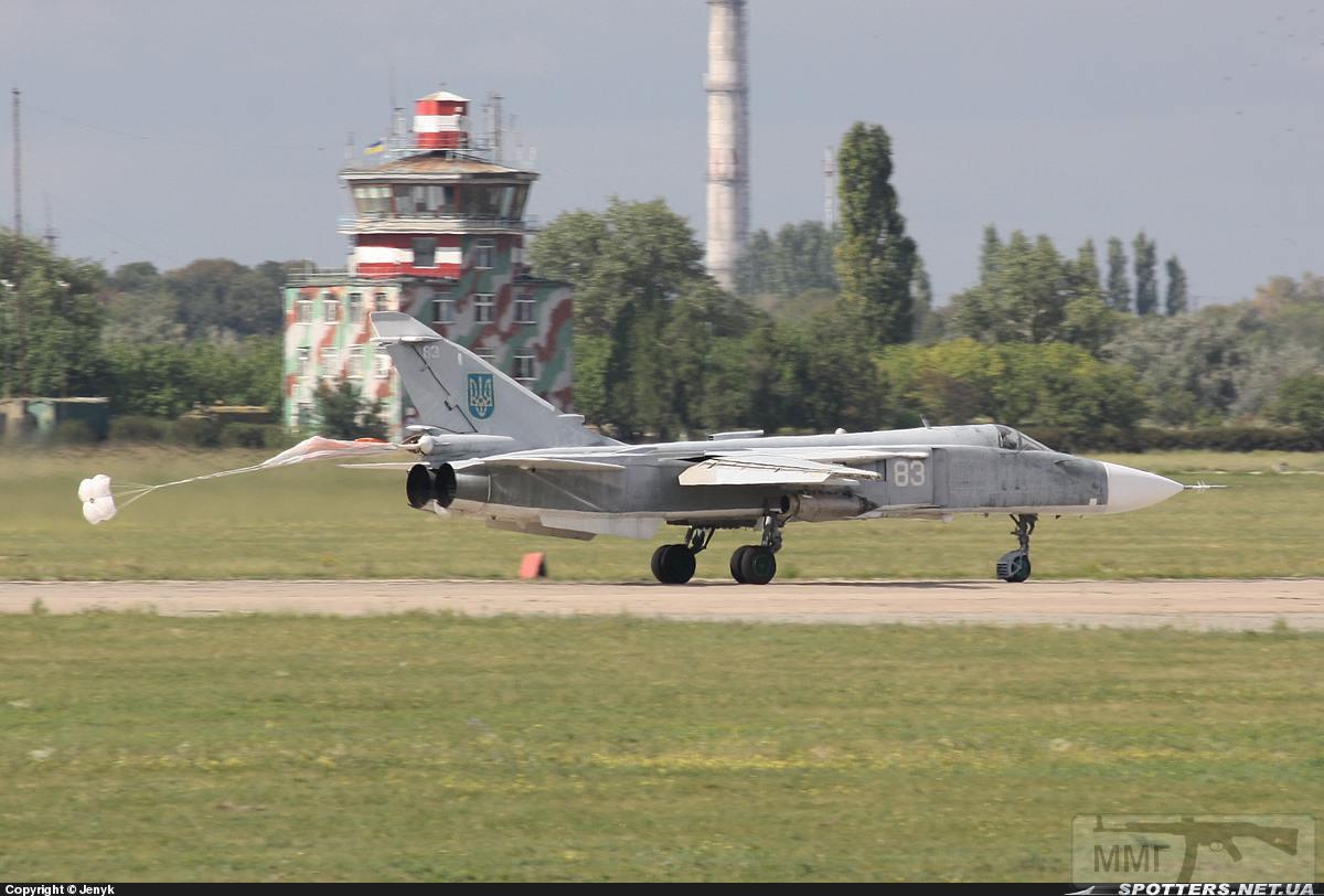 23616 - Воздушные Силы Вооруженных Сил Украины