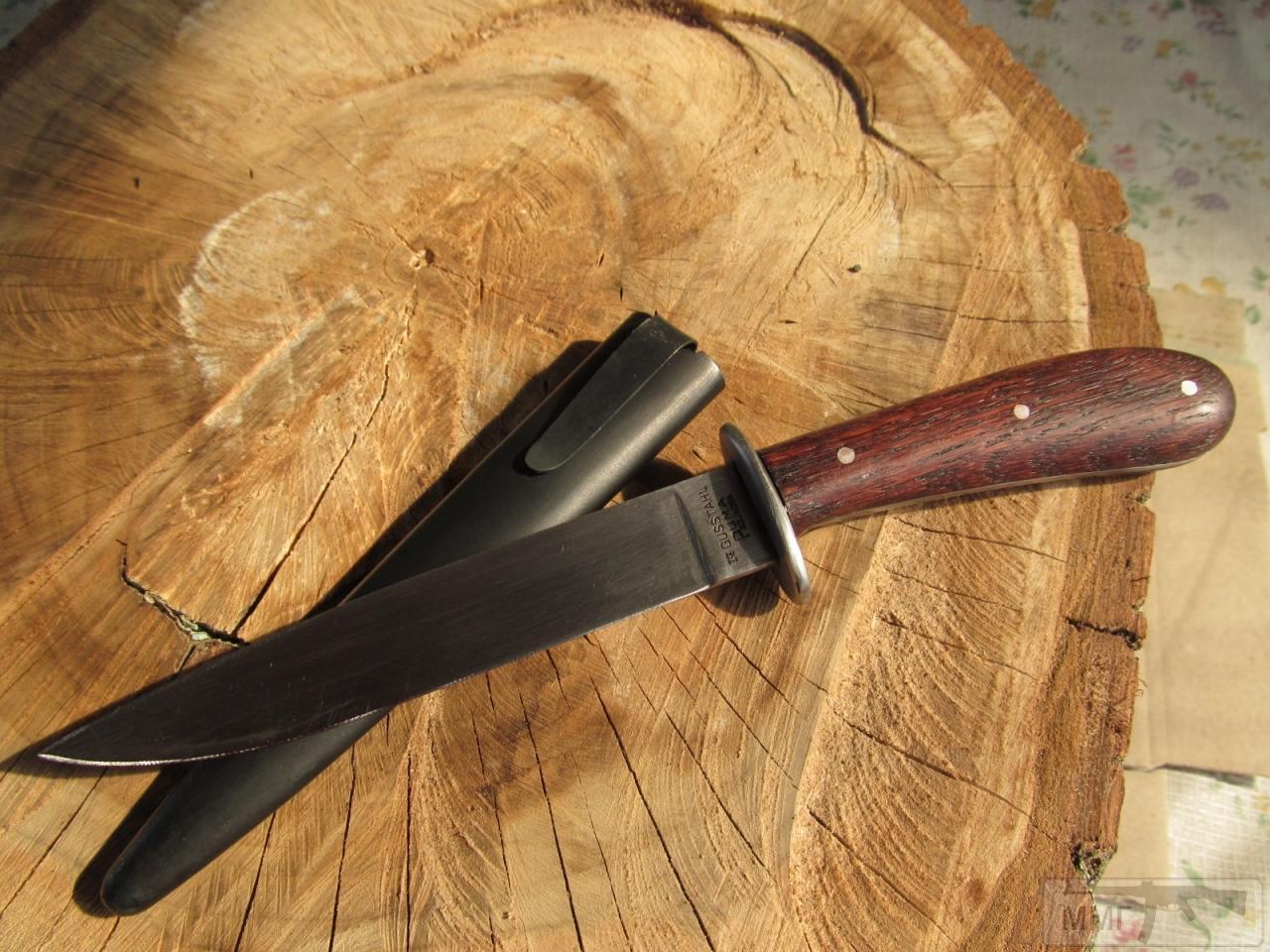 23618 - реплики ножей