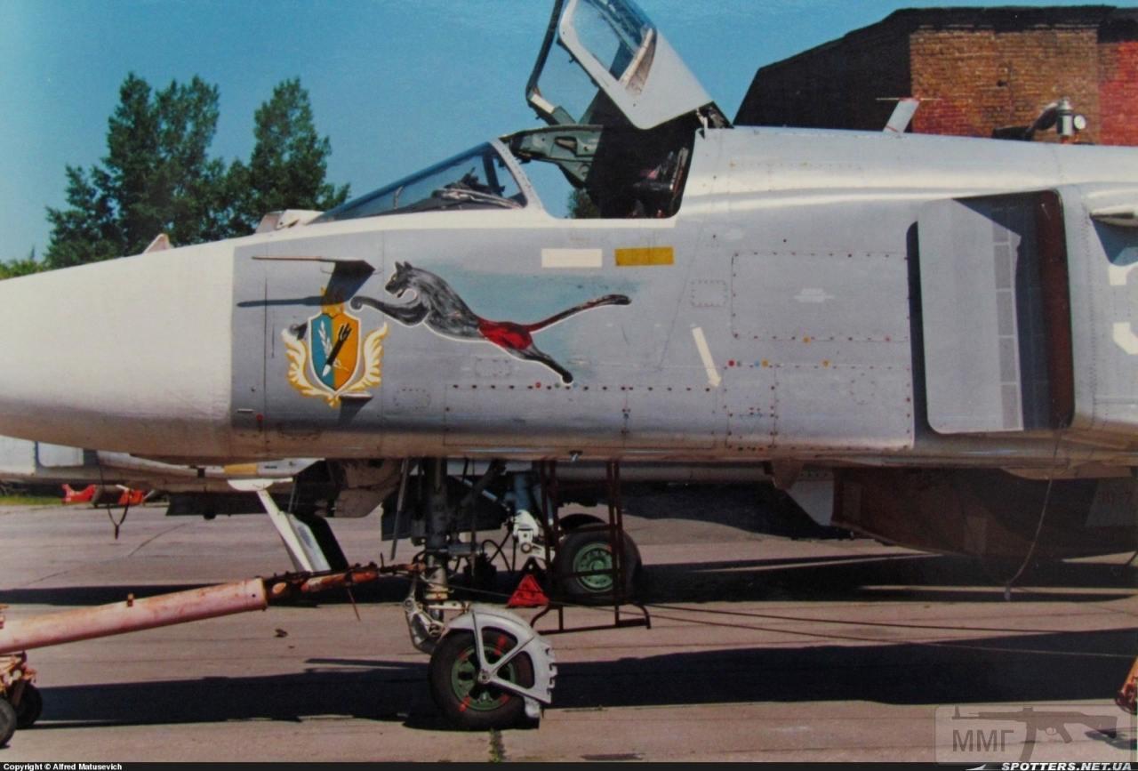23632 - Воздушные Силы Вооруженных Сил Украины