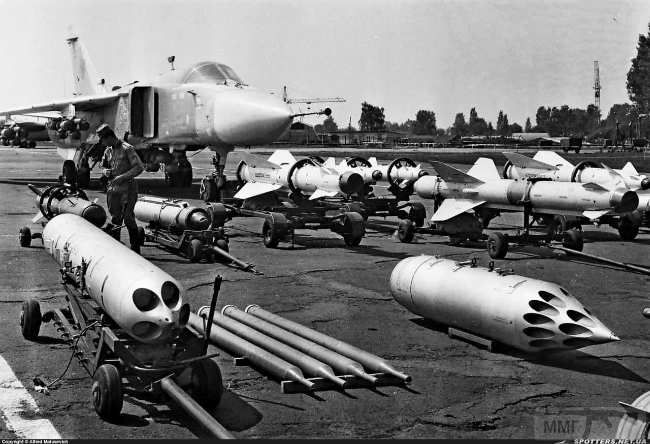 23633 - Воздушные Силы Вооруженных Сил Украины