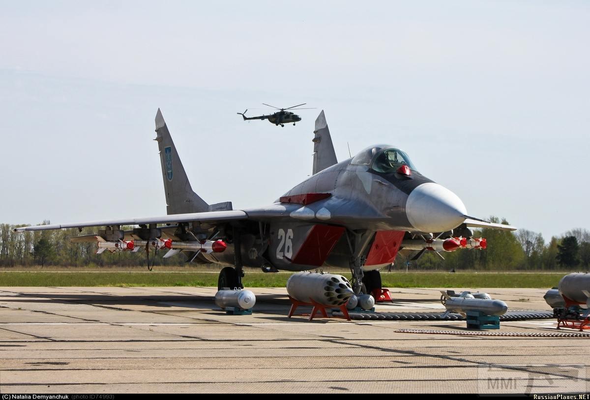23634 - Воздушные Силы Вооруженных Сил Украины