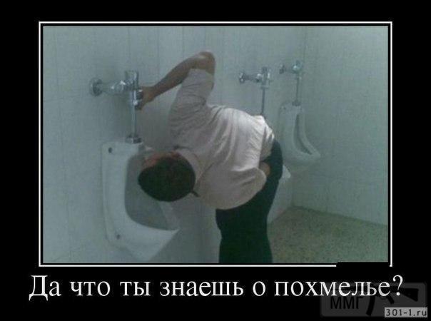 23641 - Пить или не пить? - пятничная алкогольная тема )))